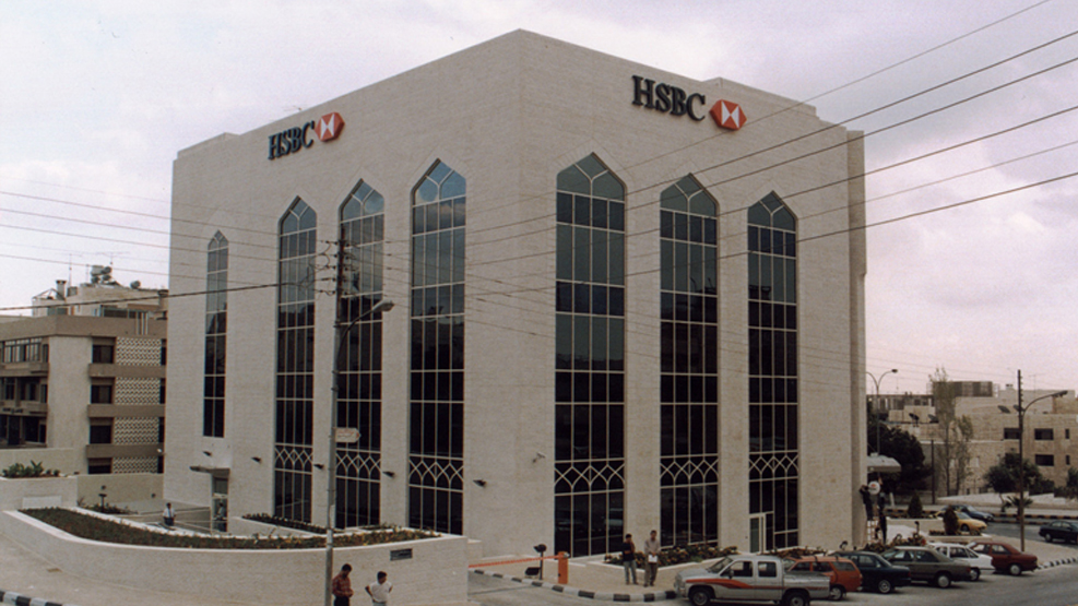 project HSBC HEADQUARTERS - AMMAN picture