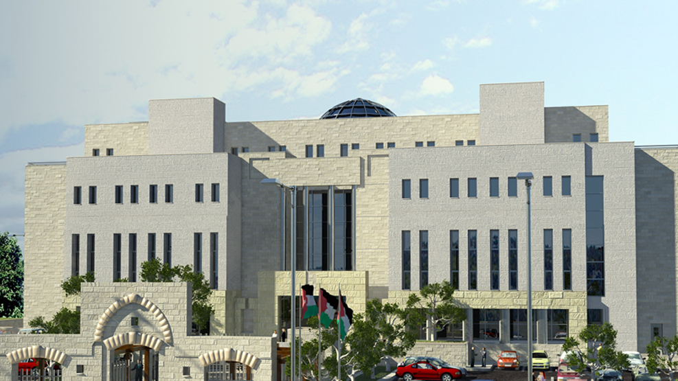 project PALACE OF JUSTICE - IRBID picture