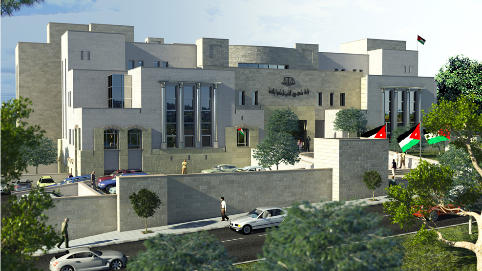 project PALACE OF JUSTICE - KARAK picture