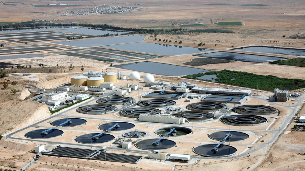 project AL-SAMRA WASTEWATER TREATMENT PLANT picture