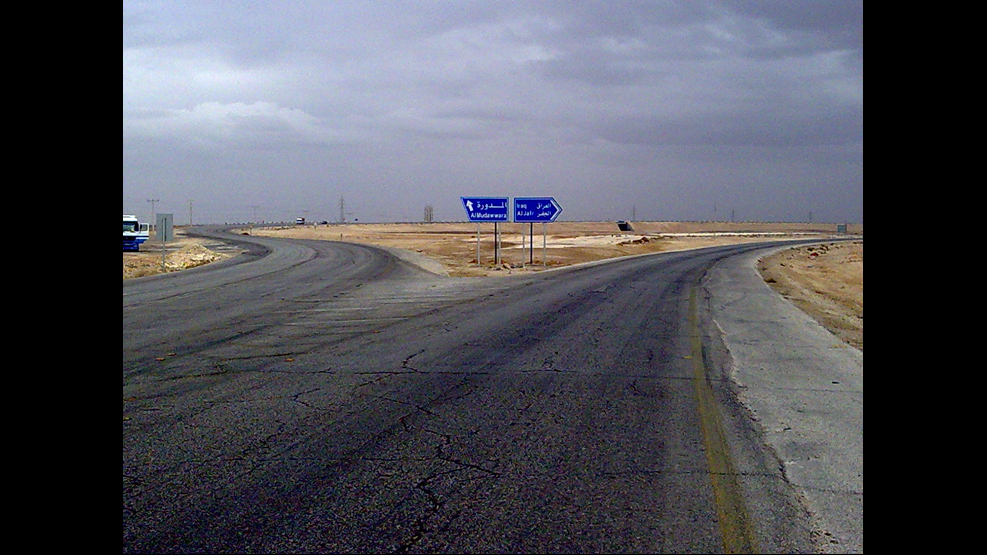 project MAINTENANCE, IMPROVEMENT AND EXPANSION OF MA'AN DEVELOPMENT REGION ROADS picture