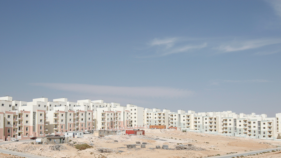 AL-MAJD CITY LOW INCOME HOUSING PROJECT