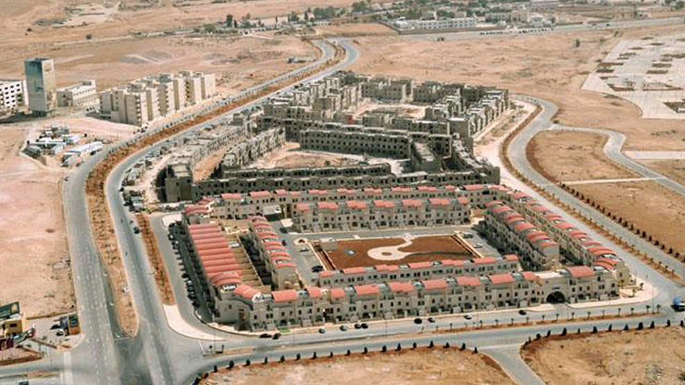 HRH PRINCESS SALMA HOUSING ESTATE